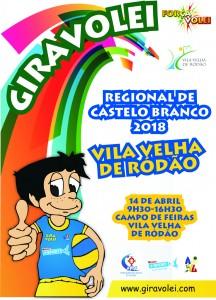2018-04-14_Regional_Castelo_Branco_4.0